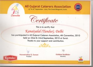 ALL GUJARAT CATERERS ASSOCIATIONS, SURAT
